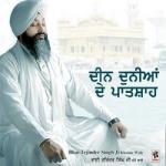 Deen Dunia De Patshah songs