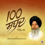 100 Shabad - Vol 6 songs