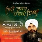 Lalach Ki Hai songs