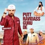 Putt Ravidass Guru De songs