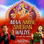 Maa Ambe Sheran Waliye songs