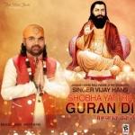 Shobha Yattra Guran Di songs
