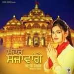 Mandir Sjawange songs