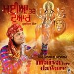 Maiya Tere Daware songs