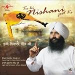 Tu Hi Nishani Jeet Ki songs