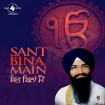 Sant Bina Main songs
