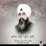 Rakh Laho Pat Meri songs