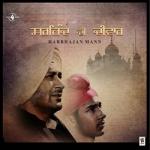 Sarhind Di Deewar songs