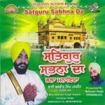 Satguru Sabhna Da songs