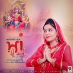 Maa Di Kamli songs
