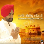 Sachkhand Harmandir Sahib Ji songs