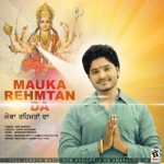 Mauka Rehmtan Da songs