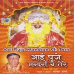 Aai Puje Mandran Ch Tere songs