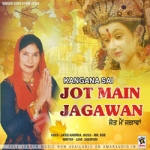 Jot Main Jagawan songs