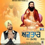 Avtar songs