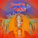 Chandi Da Trishul songs