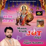 Man Vich Jot Jagi songs
