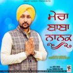 Mera Baba Nanak songs