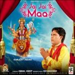Jai Jai Maa songs