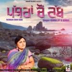 Pathran Chon Rabb songs