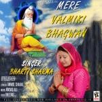 Mere Valmiki Bhagwan songs