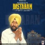 Dastaran songs