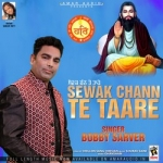 Sewak Chann Te Taare songs