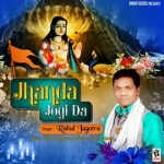 Jhanda Jogi Da songs