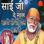 Sai Ji De Naal Saadi Sidhi Gal Baat Hai songs