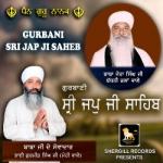 Gurbani Sri Jap Ji Saheb songs