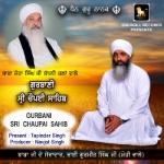 Gurbani Sri Chaupai Sahib songs