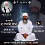 Gurbani Sri Kirtan Sohela songs