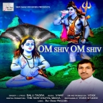 Om Shiv Om Shiv songs