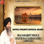 Mouli Dharti Moulia Akash songs