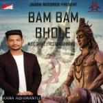 Bam Bam Bhole songs