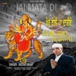 Khair Jholi Pa Datiye songs