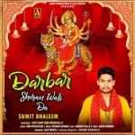 Darbar Sheran Wali Da songs