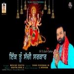 Ek Tu Sachi Sarkar songs