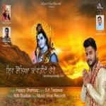 Shiv Bholeya Kavadiye Tere songs