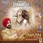 Shiv Da Damru songs