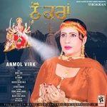 Thokran songs