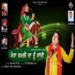Mera Kamli Da Sai songs