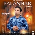 Palanhar songs