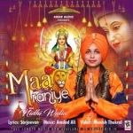 Maa Raniye songs