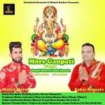 More Ganpati songs