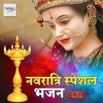 Navratri Special Bhajan 2018 songs