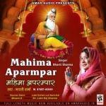 Mahima Aparmpar songs