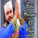 Guru Ravidass Di Kripa songs