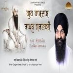 Guru Ramdas Rakho Sarnaai songs