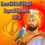 Guru Gobind Singh Jayanti Special 2019 songs